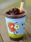 Jamba Juice - Free Kids' Smoothie