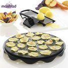 Mastrad TopChips Healthy Chip Maker