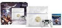 PS4 500GB Console Limited Edition Bundle