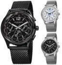 Akribos Men's XXIV Multifunction Stainless Steel Watch