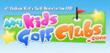 MyKidsGolfClubs.com Coupons